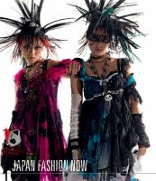 Japan fashion now