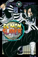 Demon slayer: Volume 19. : Flapping butterfly wings /